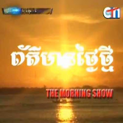 [ CTN TV ] 02-Jan-2014 - TV Show, CTN Show, Morning Show
