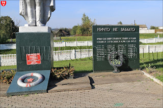 Списки местных жителей погибших в Великую отечественную войну