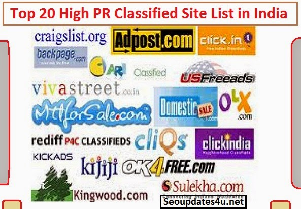Top-20-High-PR-Classified-Site-List-in-India