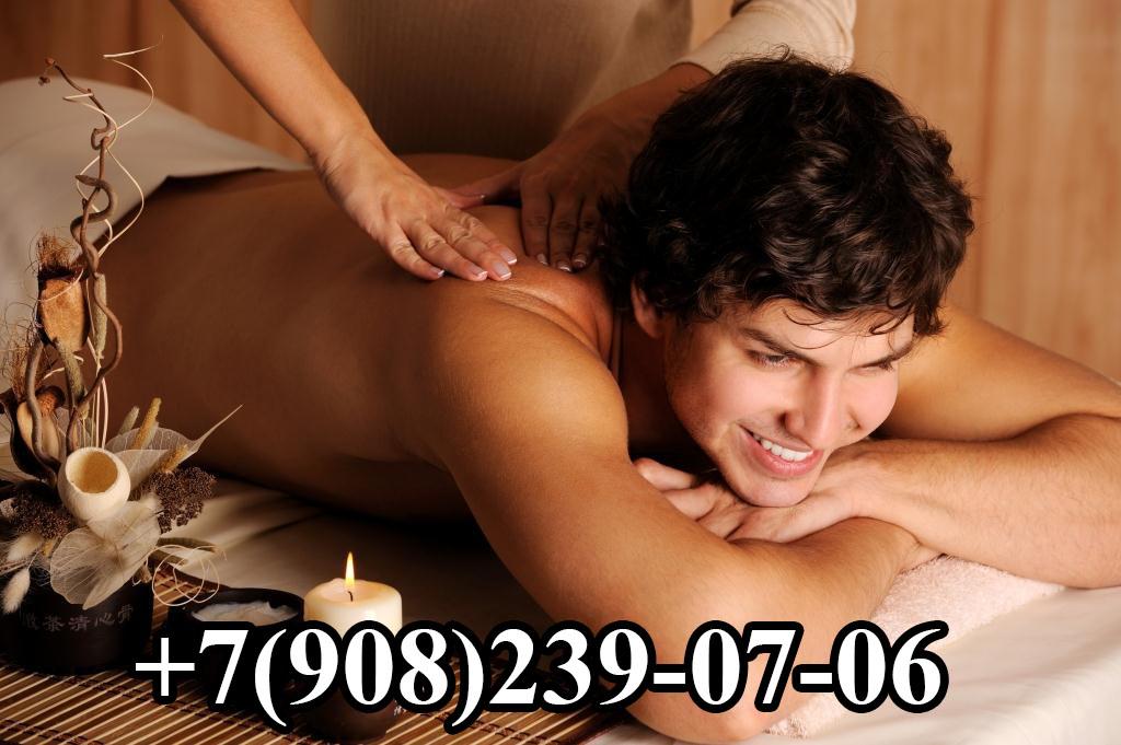 Эротический массаж нижний новгород ольга