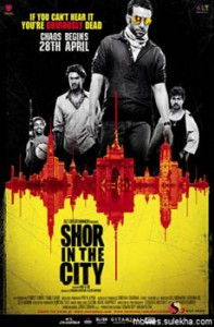 Ver Shor in the city (2011) Online