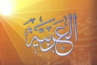 Kosakata bahasa arab dan jamaknya