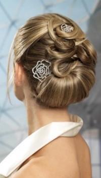 bridalhairstyles weddinghairstyles hairstyle hairstyles2011 haircuts hairstyles promhairstyles bobhairstyle shorthairstyle252C2528452529 - Hair Styles for females