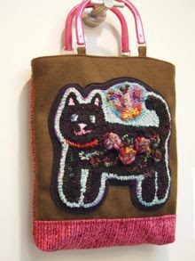 Black Cat Flat Purse