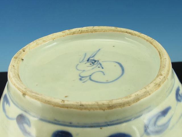 "<img src=""Ming jar.jpg"" alt=""Ming Jar from New England Estate Collection "">"