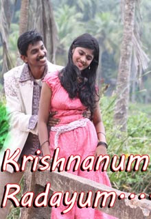 Krishnanum Radhayum (2011) - Souparnika, Rupa Jith, Devika, Ajit, Ajayan, Hanifa, Prathyush, Navajyot Pandit, Varsha Pandit, Sherij, Ruf, Liji, Navindran, Sunil