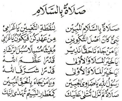 Lirik Bahasa Arabnya: