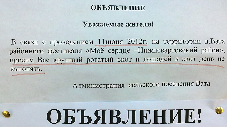 В России признали, что отток капитала из страны достигнет 100 млрд долларов - Цензор.НЕТ 2400