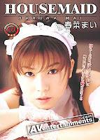 Haruna Mai