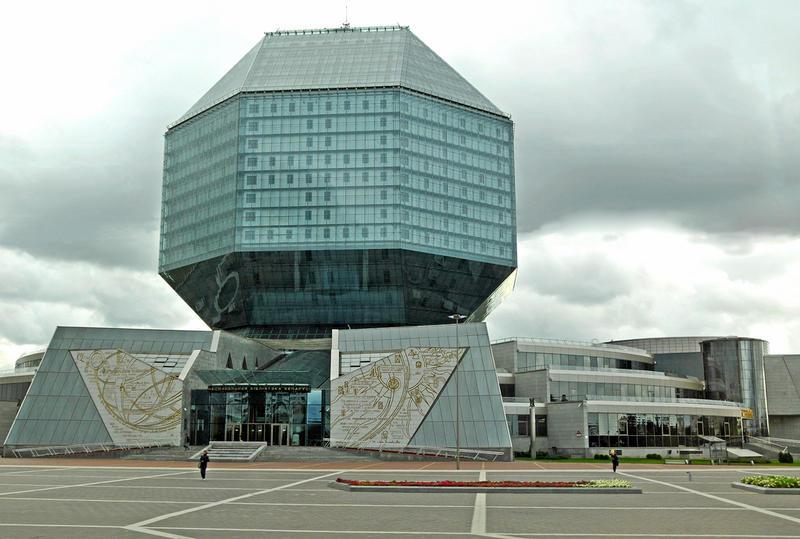 Artume Los Edificios Considerados Los M 225 S Raros Del Mundo