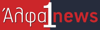 Alpha1News