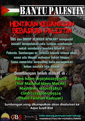 Bantuan Untuk GAZA, iklan