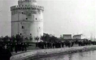Η Θεσσαλονίκη κατά τη διάρκεια του Α' Παγκοσμίου Πολέμου