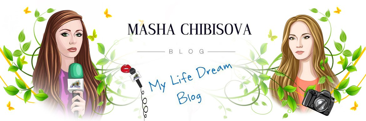 My Life Dream Blog
