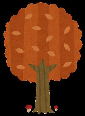 秋の木のイラスト