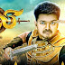 Listen to Ilayathapathy Vijay's PULI Songs