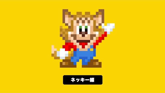 Nekki Costume in Super Mario Maker