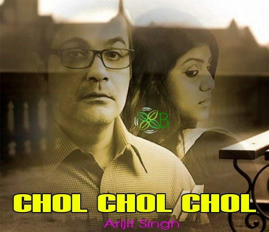 Chol chol chol, Arijit Singh, Prosenjit Chatterjee