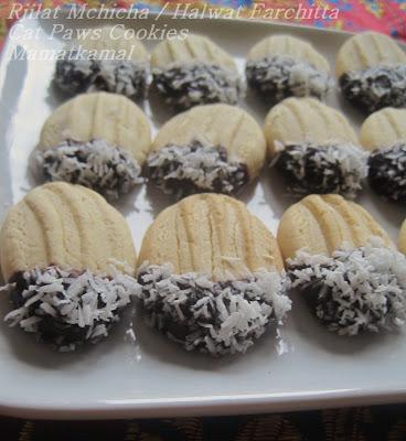 رْجيِلاتْ مْشِيشَة  حلوة فْرْشِيطَة  Rjilat Mchicha ou Halwat Farchitta Cat Paws Cookies Pattes de Chat!  Dwaz Atay - دْوازْ أَتايْ