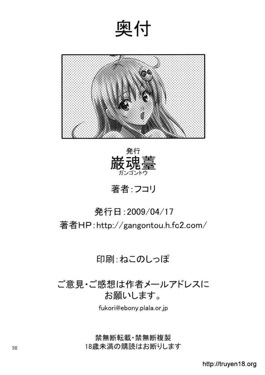 0057 2 Toloveru Hentai chap 2b