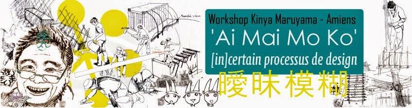 Workshop Kinya Maruyama Amiens