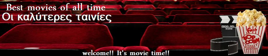 Οι Καλύτερες Ταινίες   Best Movies of All Time