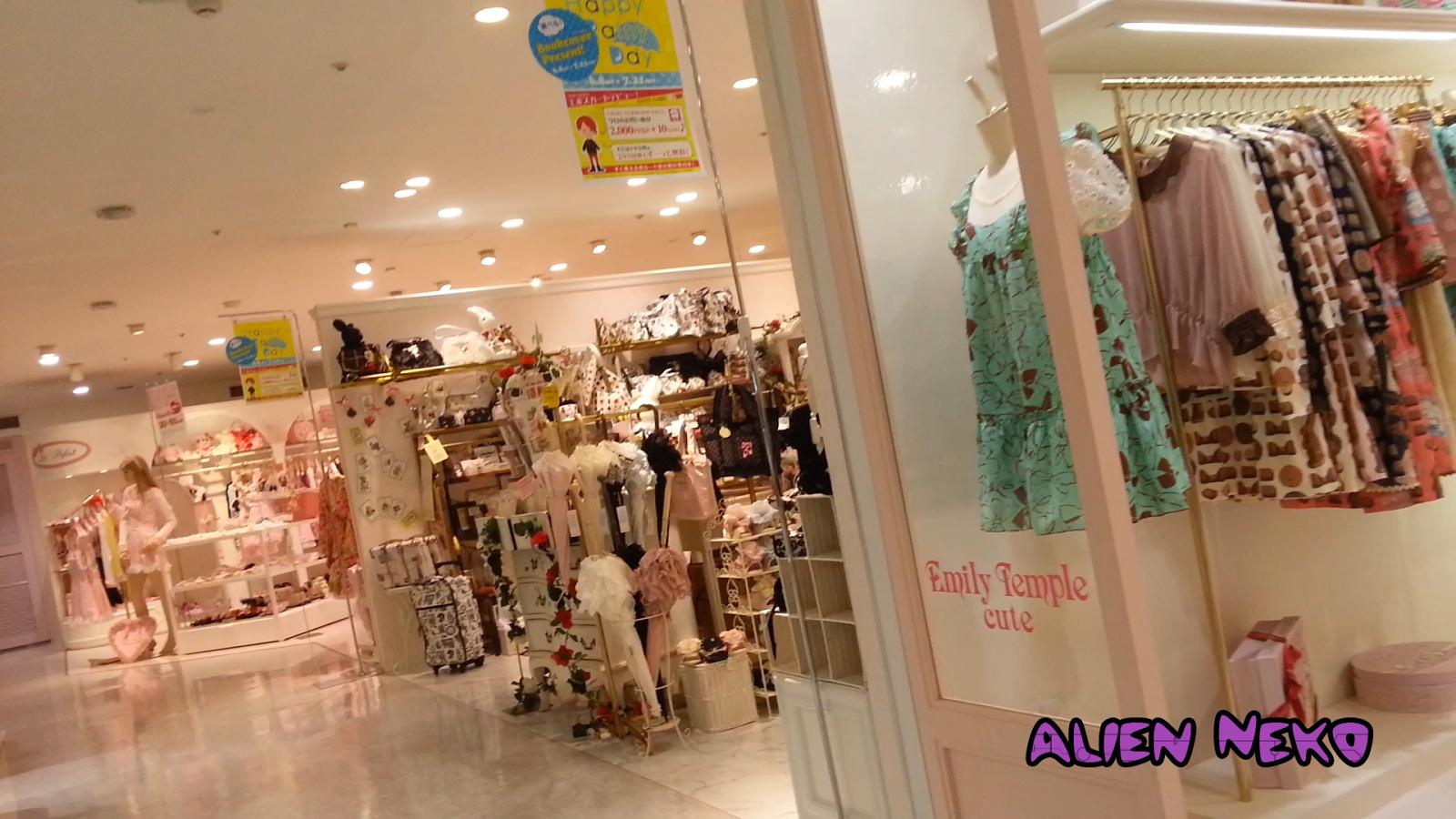 Japanese Manga Princess Fashion