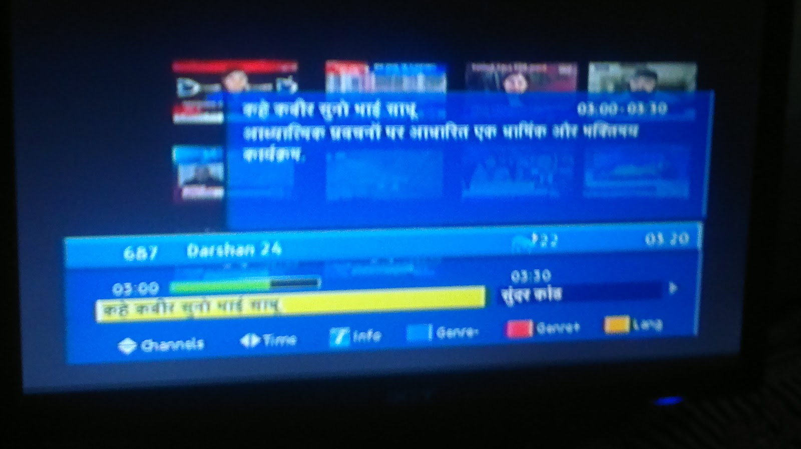 """distribution channel of videocon Videocon d2h also offers 45 """"hd"""" channels and services videocon d2h has a pan india sales & distribution channel, superior service orientation & a track record of introducing technologically innovative product and service offerings videocon d2h has over 300 own service centres spread across 7500 top."""