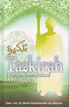 Tazkirah Dalam Menjalani Kehidupan