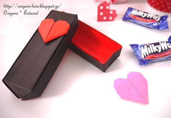 すべての折り紙 折り紙 箱 ふた付き 作り方 : この箱ハートが付いてかわいい ...