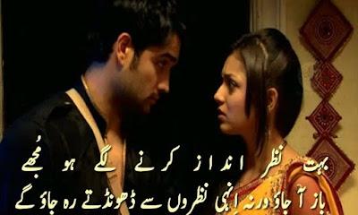 new urdu love shayari images animaxwallpaper com