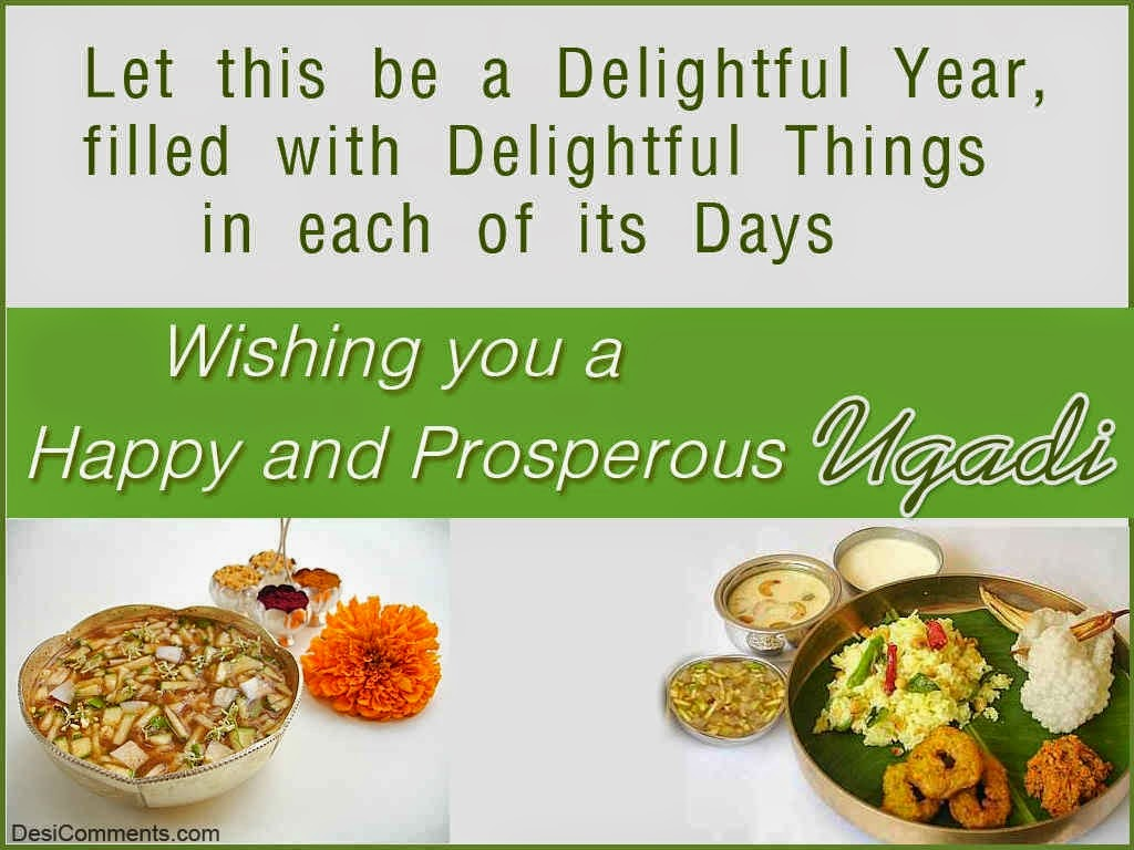 Ugadi 2014 Telugu Date Happy Ugadi Wishes in Telugu