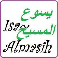 Al-Masih Isa bin Maryam