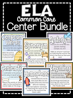 https://www.teacherspayteachers.com/Product/ELA-Common-Core-No-Prep-Center-Bundle-2145327