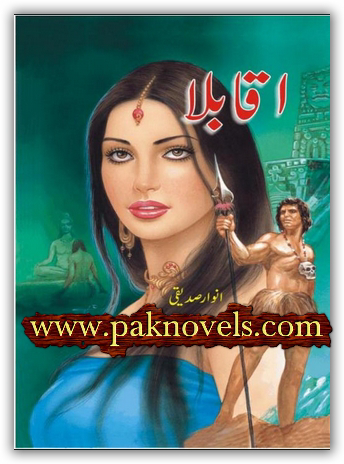 Aqabla Complete Novel By Anwar Siddique