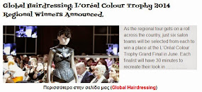 L'Oréal Colour Trophy 2014 Regional Winners Announced.