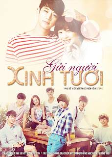 Gi Ngi Xinh Ti || To The Beautiful You