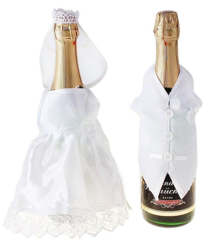Наряд для шампанского жених