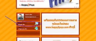 happy2pay
