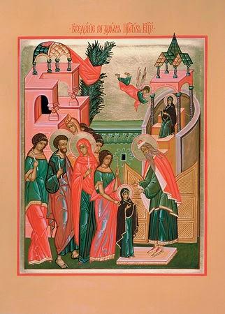 С праздником Введения во храм