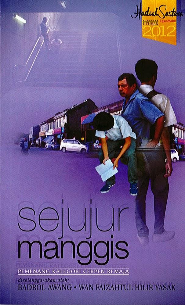 Antologi Cerpen Remaja - HSKU 2012