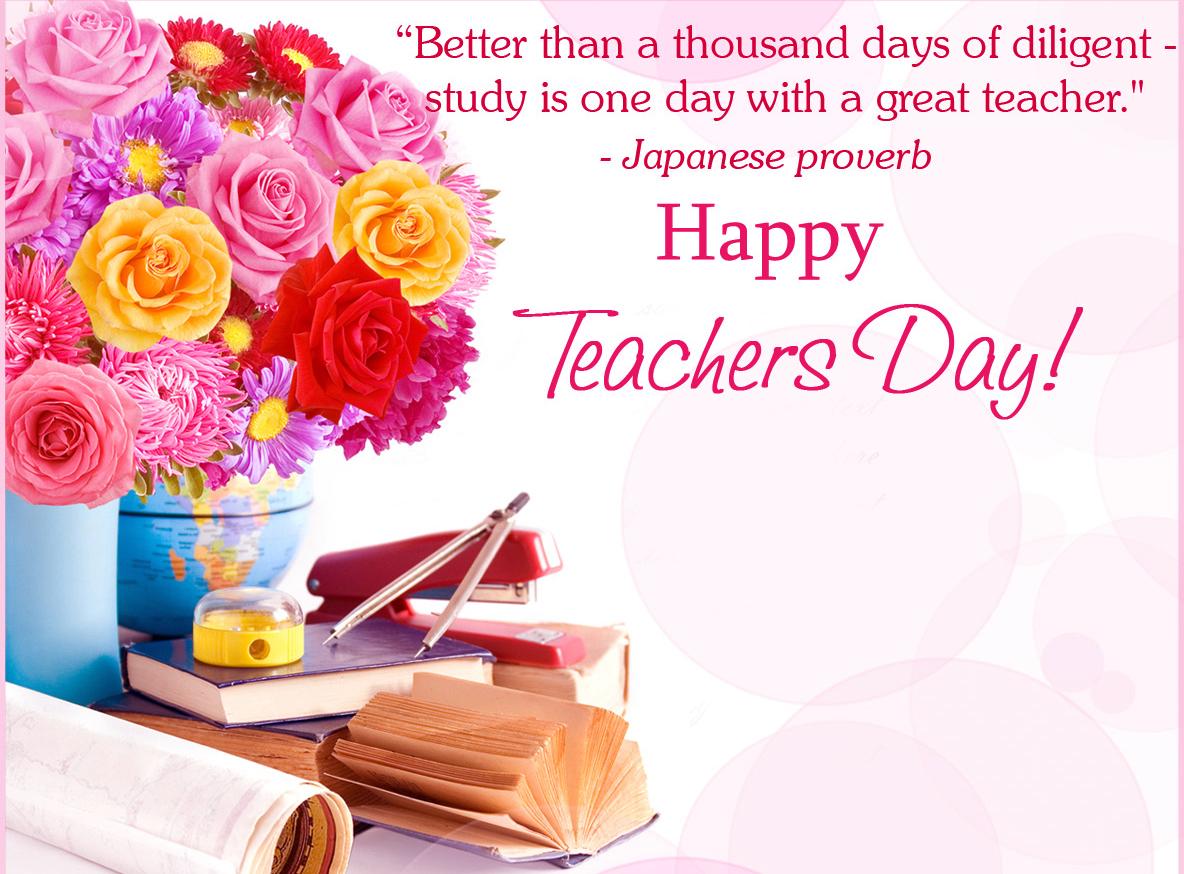 Поздравление на день рождения учителю по английскому