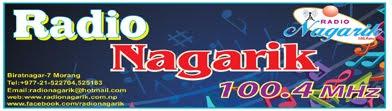 Radio Nagarik 100.4 Mhz