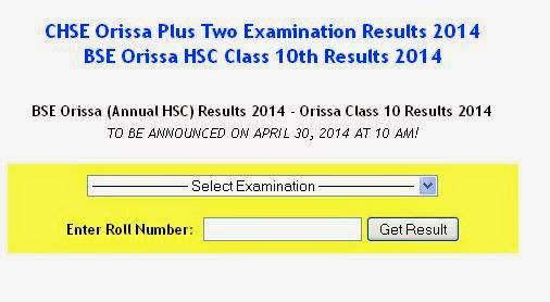 orissa hsc result
