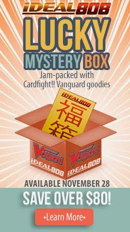 iDeal 808 Cardfight!! Vanguard Lucky Mystery Box