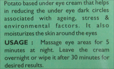 Nature's Essence Under Eye Cream review, Nature's Essence Under Eye Cream swatch, Eyecreams India, Affordable eyecream review, Nature's Essence products.
