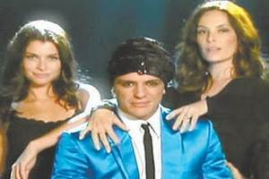 Vídeo de lançamento de O Astro da Globo.
