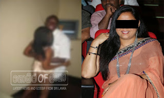 Minister who Kidnapped a Woman in Colombo 7