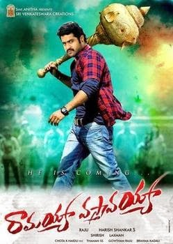 Ramayya Vastavayya 2013 Dual Audio Bluray 480p 500mb