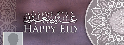 Islamic Eid Mubarak Face Book Photo